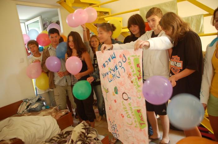 Кид клуб в болгарии kids teens 22